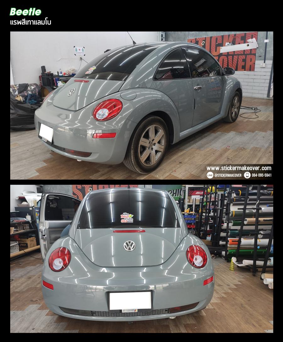 สติกเกอร์สีเทาแลมโบ หุ้มเปลี่ยนสีBeetle หุ้มเปลี่ยนสีรถด้วยสติกเกอร์ wrap car  แรพเปลี่ยนสีรถ แรพสติกเกอร์สีรถ เปลี่ยนสีรถด้วยฟิล์ม หุ้มสติกเกอร์เปลี่ยนสีรถ wrapเปลี่ยนสีรถ ติดสติกเกอร์รถ ร้านสติกเกอร์แถวนนทบุรี หุ้มเปลี่ยนสีรถราคาไม่แพง สติกเกอร์ติดรถทั้งคัน ฟิล์มติดสีรถ สติกเกอร์หุ้มเปลี่ยนสีรถ3M  สติกเกอร์เปลี่ยนสีรถ oracal สติกเกอร์เปลี่ยนสีรถเทาซาติน